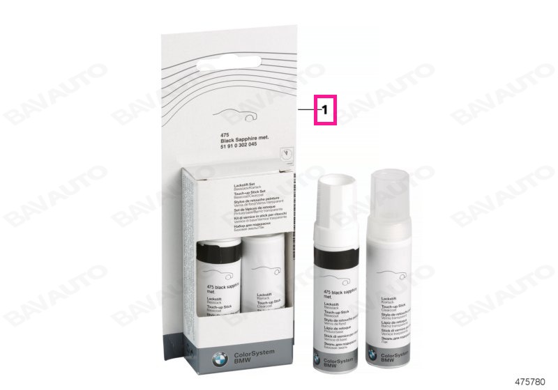 51910302078 -Touch-up stick set - Delphin metallic - 2X12ML 184 - Set creion corector vopsea - Original BMW