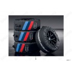 11122245843 - Set huse roti pentru depozitare / transport - M Performance - Original BMW